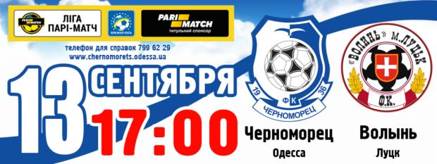 ukrticket.com.ua