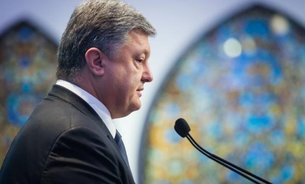Україна має через суд повернути шельфові родовища / УНІАН