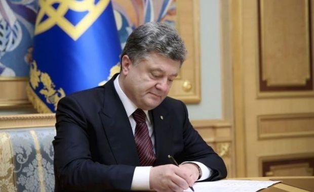 Порошенко назначил заместителя главы Администрации президента