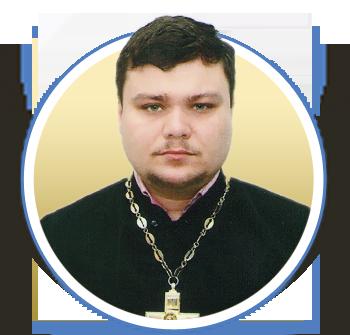 протоирей Виталий Бойко