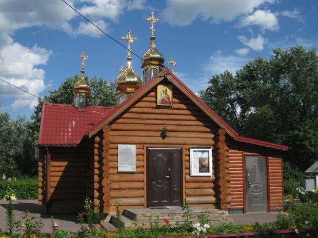 Храм мученицы Раисы Александрийской в Киеве