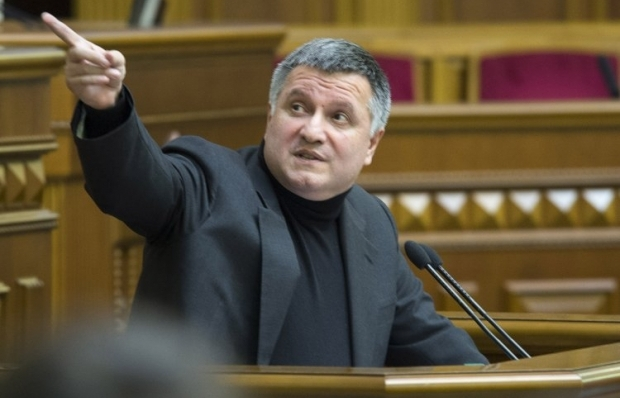 Аваков прокомментировал информацию относительно закупки рюкзаков для МВД / Фото УНИАН