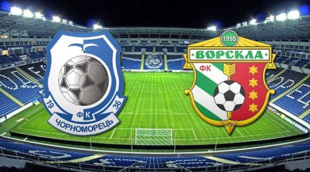 fansfootball.org