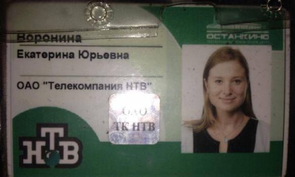 «Правий сектор» затримав журналіста телеканала НТВ