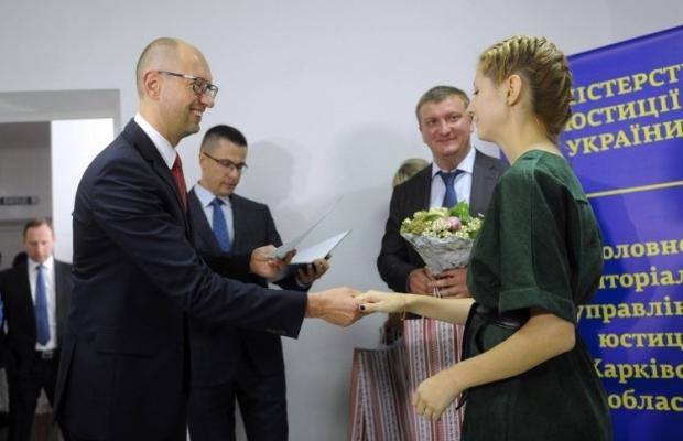 В Харькове презентовали новый сервис по выдаче свидетельств о рождении в роддомах