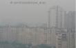 Киев снова затянуло едким дымом <br> Соцсети