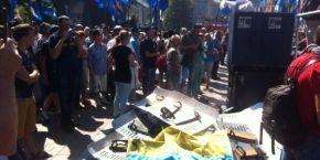 ГПУ сообщила 18 лицам о подозрении по факту теракта 31 августа под Радой