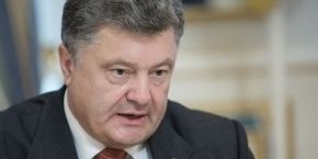"""Порошенко призвал """"народы свободного мира"""" объединиться против российской агрессии в Украине"""