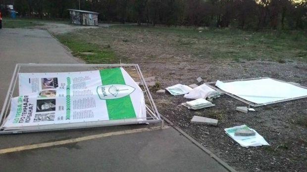 У Києві нападають на агітаторів партії УКРОП