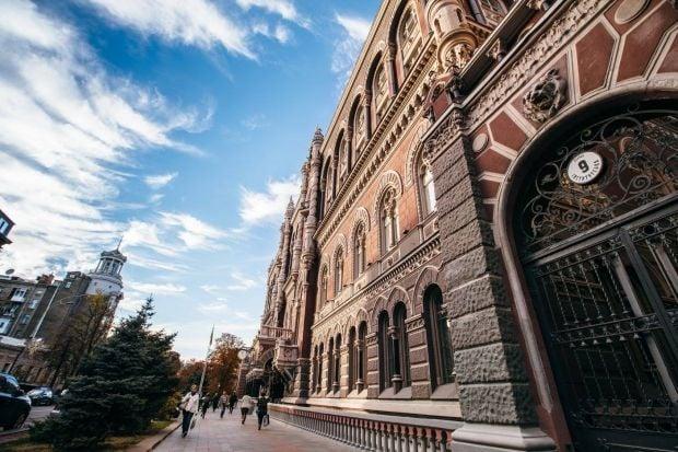 Украинские банки ожидают восстановления кредитования бизнеса – НБУ