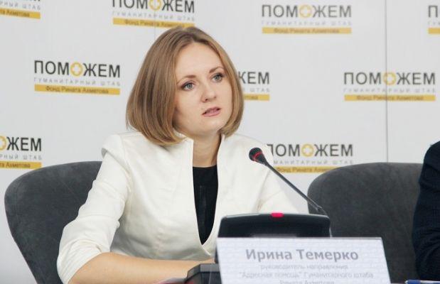 Ирина Темерко, руководитель