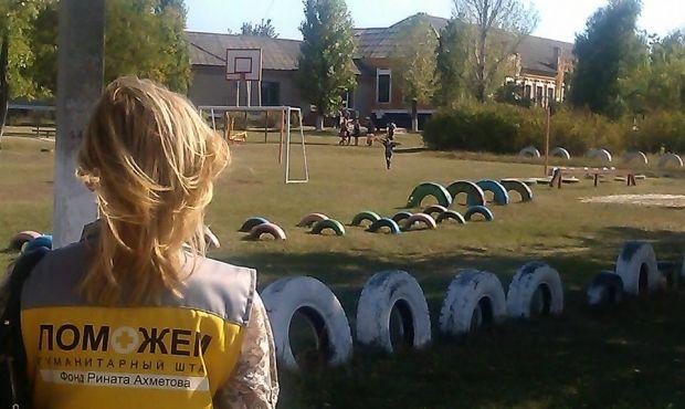 Психологическая служба Гуманитарного штаба оказывает помощь детям Донбасса / Фото: Пресс-служба Гуманитарного штаба Рината Ахметова