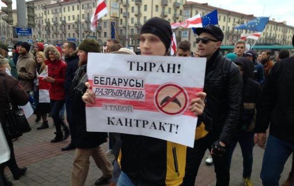 В Минске проходит митинг против фальсификаций на выборах / Twitter