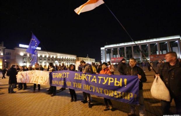 Активисты начали акцию протеста / svaboda.org