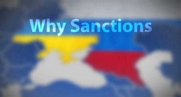 скриншот видео / European Union in Ukraine