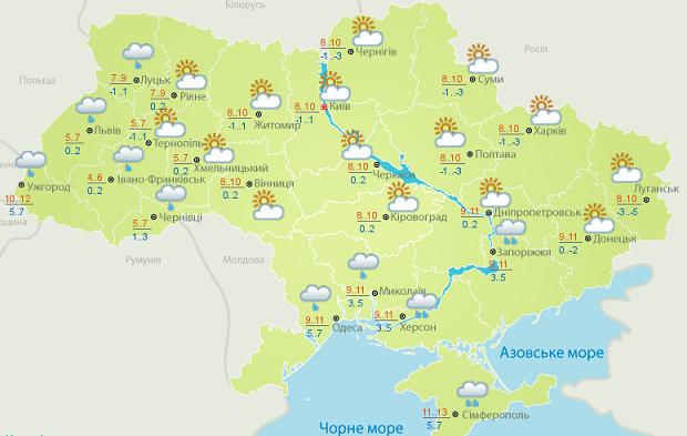 Погода 13 октября / Гидрометцентр