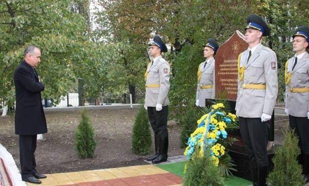 Пам'ятний знак / sbu.gov.ua