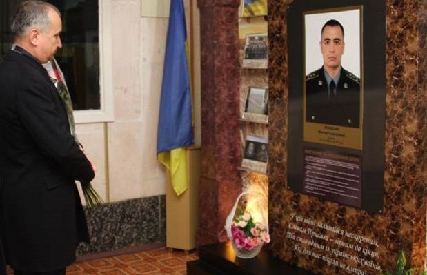 Меморіальна дошка / sbu.gov.ua