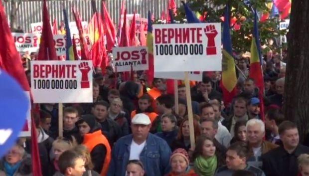 Митинг в Молдове / protv.md