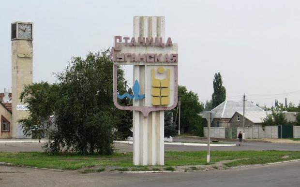 Станица Луганская / panoramio.com/user/4179762