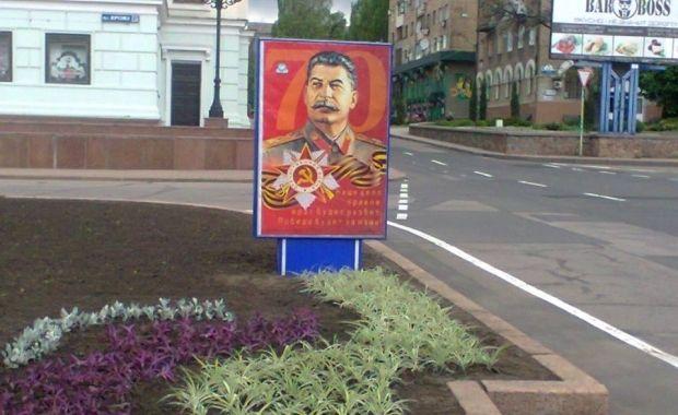 Донецк / informator.lg.ua height=380
