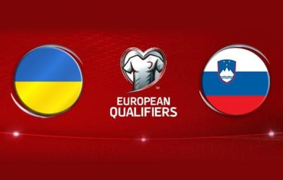 Матч плей-офф отбора Евро-2016 Украина — Словения состоится в Львове