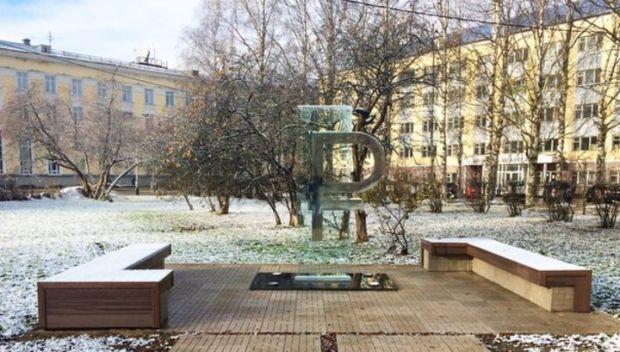 Очердной памятник рублю в Сыктывкаре / www.vesti.ru