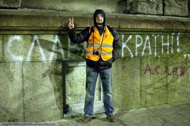 Бабченко / Facebook журналиста