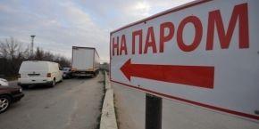 Крым отрезан от России из-за шторма в проливе