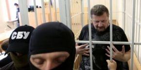 Апелляционный суд оставил Мосийчука под стражей
