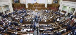 Вехи недели. Президент о Донбассе, парламентарии о рейтингах, правительство о переформатировании