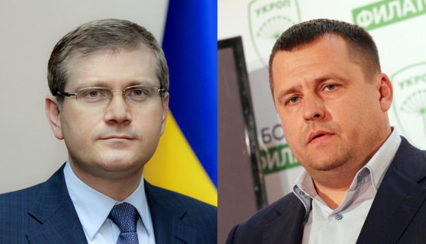 ЦВК оголосила результати виборів мера Дніпропетровська