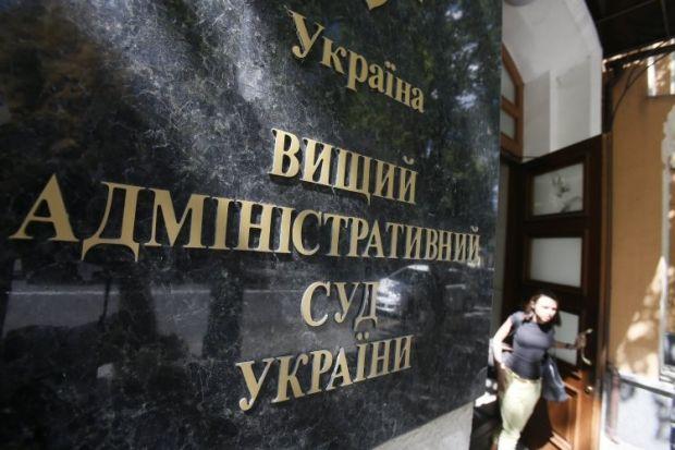 ВАСУ признал противоправной бедеятельность Порошенко / УНИАН
