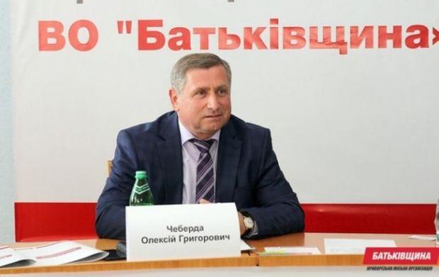 Чеберда не заявлял о поддержке Вилкула / фото пресс-службы Батькивщины