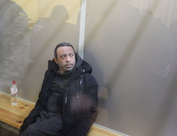 Korban's letter from detention center published / Photo from UNIAN