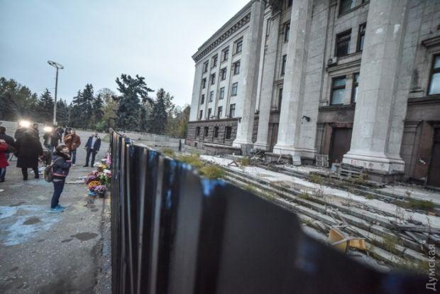 В Одессе на Куликовом поле произошло столкновение между пророссийскими и проукраинскими активистами
