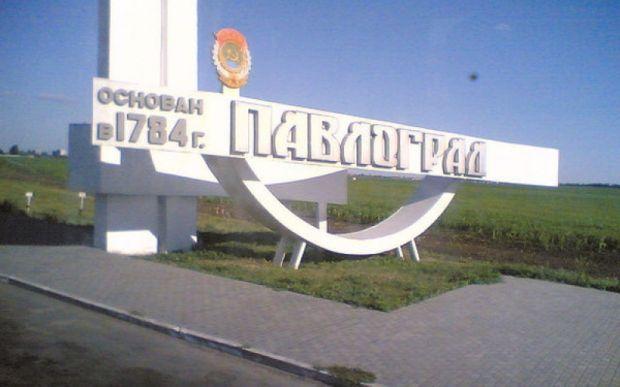 павлоград / xn--80aafeg3bveo.dp.ua