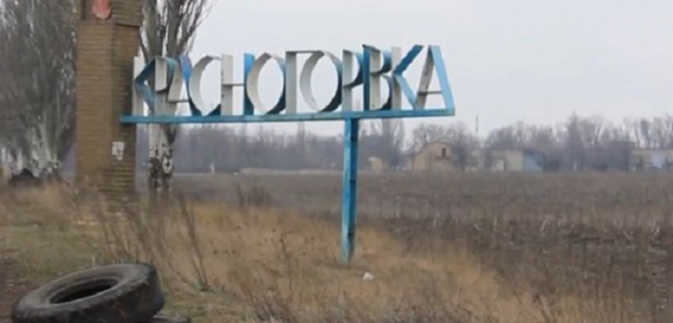 The terrorists fired mortars at Krasnohorivka / reporter.dn.ua