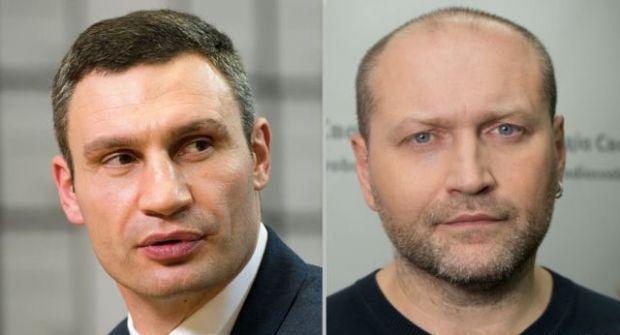 кличко береза / univ.kiev.ua