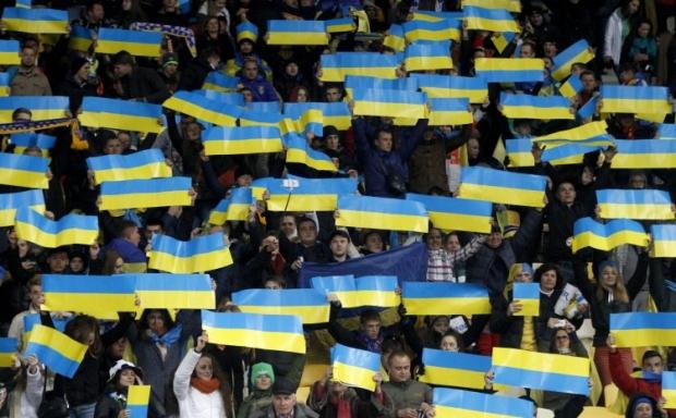 Украина / Фото УНИАН