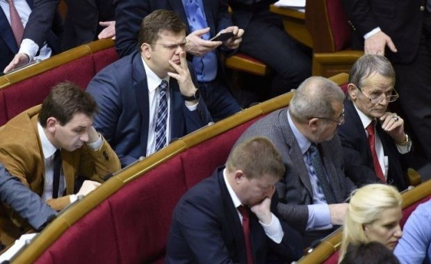 Rada recognizes genocide of Crimean Tatar people / Phot from UNIAN