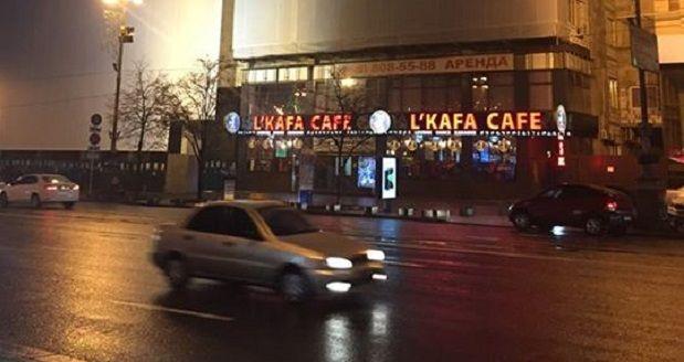 кафе / 44.ua