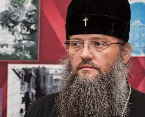 Архиепископ Запорожский и Мелитопольский Лука (Коваленко)
