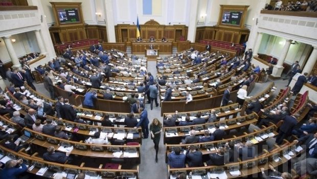 Ukraine's parliament will meet on December 24-25 to adopt next year's budget / Photo from UNIAN