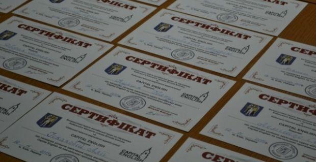 Кияни дуже зацікавлені у курсах іноземної мови / kievcity.gov.ua