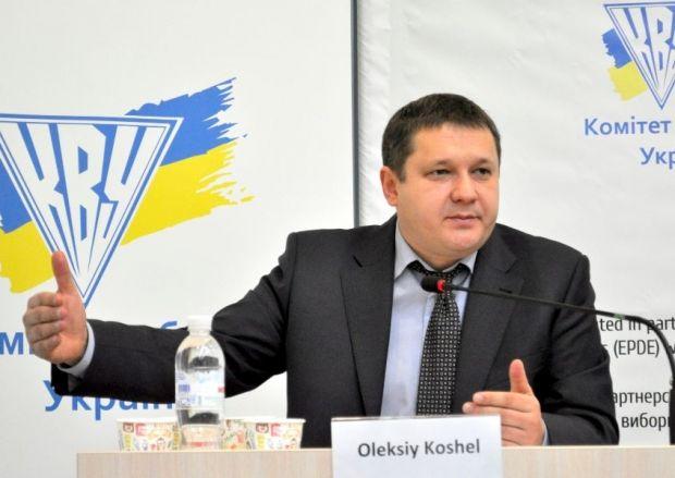 кошель киу / cvu.org.ua