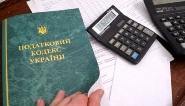 Cabinet approved the long-awaited blueprint of tax reform / www.rbc.ua