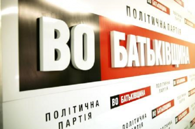 Харьковская «Батькивщина» выдвинула кандидатов в депутаты Роганского поселкового совета