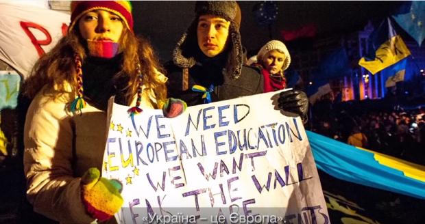 США привітали українців з річницею Євромайдану / Скріншот