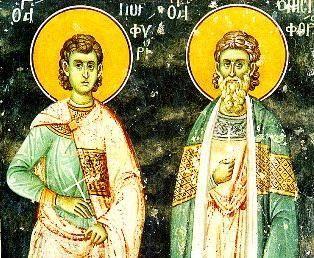 """Результат пошуку зображень за запитом """"Святих мучеників Онисифора і Порфирія"""""""